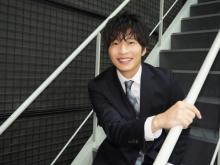 田中圭、「ワケわからない」が鈴木おさむ作品の魅力? 「挑戦させてくれる」信頼感