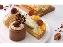 焼き菓子をプレゼント!アンテノールで秋の「マロンフェスタ」開催