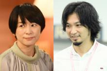 『逃げ恥』新春SPの新キャストに西田尚美&青木崇高 タイトルは「ガンバレ人類!」