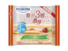 """「フィラデルフィア」3層構造スライスチーズに""""トマトとバジル風味""""が登場"""