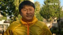 武田修宏、53歳の決意は『結婚』強い意志明かす「もう迷いはない」
