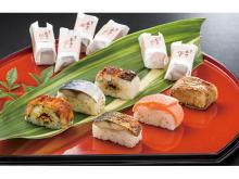 奈良名産「柿の葉寿司」の老舗「ゐざさ」が個包装の冷凍寿司を新発売