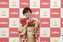 宇賀なつみ、和服姿で昼からビール堪能「ん~!幸せ!」
