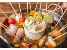見た目も味も楽しめる!瓦カフェの「火鍋で食べる!チーズフォンデュ串鍋」