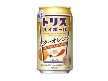 人気の「トリスハイボール缶<ビターオレンジ>」が期間限定で再登場!