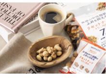 1日1袋の新食習慣!「食後の中性脂肪の上昇を抑えるリセットナッツ」発売