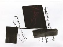 「ー世界が認めた作家たちー 現代美術コレクション展」でアートに触れる秋