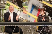 伊藤沙莉、コロチキ・ナダルの意外な一面に感心「テレビから受けるイメージって怖い」