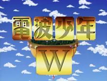 伝説的バラエティー『電波少年』WOWOWで再始動 総合演出・土屋敏男氏が経緯説明
