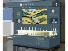 スキンケアブランド「MAKANAI」の新店舗が小田急百貨店新宿店にオープン!