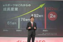ドコモ、「eスポーツ」事業に参入 来年2月より『PUBG』のリーグ運営開始、シーズン賞金総額3億円
