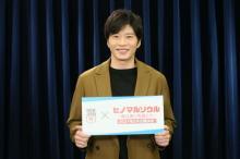 田中圭主演、映画『ヒノマルソウル』来年5月公開 SNOW JAPANスペシャルサポーターに就任決定