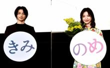 横浜流星、刺激強めな幻シーンで反省 吉高由里子がフォロー「かわいいじゃないですか」