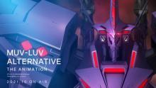 アニメ『マブラヴ オルタネイティヴ』来年10月放送決定 ティザーPVも公開