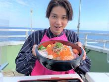 磯村勇斗、大食い初挑戦 2キロ超の漁師飯を豪快に食す