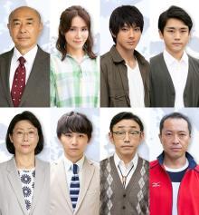 藤原竜也主演『青のSP』追加キャストが決定 山田裕貴、須賀健太ら出演