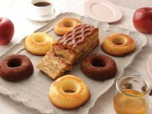 「ル ビアン」新商品「リンゴパイ&焼きドーナツセット」を自宅で楽しもう