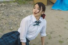 『あのコの夢を見たんです。』第6話 山本舞香・関口メンディーが出演