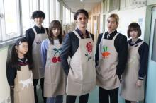 玉木宏、今度は家庭科の教師に転身 『極主夫道』Huluオリジナルストーリーで家事テク伝授