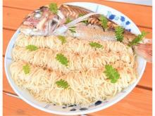 """「ブルーメの丘」で日野町の伝統料理""""鯛そうめん""""の販売イベントが開催!"""