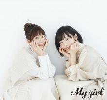佐倉綾音&水瀬いのり、2ショットで『My Girl』表紙 『ごちうさ』特集でインタビューも
