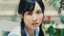 乃木坂46・賀喜遥香、初の単独出演ドラマに不安も「作品の面白さには自信があります!」