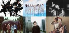福山雅治&NiziU『CDTVライブ』初出演 LiSA、SixTONESが新曲披露