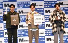 『メンノン』新専属モデル3人が決定 21歳・樋之津琳太郎さんがGP