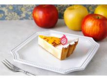 「PATISSERIE TOOTH TOOTH」に青森県産りんごを使った新作スイーツが登場!
