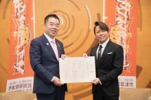 西川貴教、琵琶湖の環境保全へ『イナズマロック フェス』の収益一部を寄付