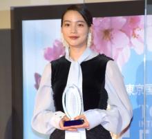東京国際映画祭、観客賞にのん主演『私をくいとめて』 「心から喜びでいっぱい」
