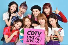 NiziU『CDTV』生ライブ控え意気込み十分「楽しくパフォーマンスが出来たら」