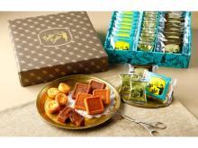 バターが主役の「Butter Butler」に人気商品3種類の詰合せが期間限定で登場