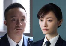 濱田岳『教場II』で最年長生徒演じる 松本まりかは副教官見習い役に起用