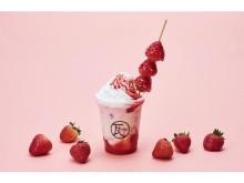 飲み切る最後までイチゴ!「瓦カフェ」に果肉たっぷり「苺みるく」が登場
