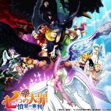 アニメ『七つの大罪』最終章、来年1・6放送開始 第1弾キービジュアル&PV公開
