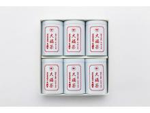 日本茶専門店「すすむ屋茶店」新年の無病息災を祈って飲む「大福茶」発売