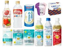 """免疫力UP!新時代の健康をサポートする""""乳酸菌""""飲料&食品をピックアップ"""