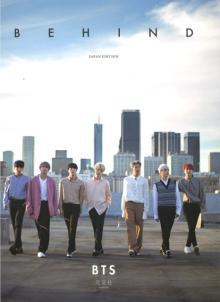 """BTS""""神写真集""""光文社ECサイトで発売開始 LAで撮影の327カット&1万字インタビュー"""