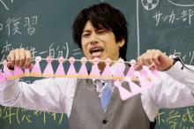 山田裕貴主演『頼田朝日の方程式。』第3話は「恋は止まらない!」