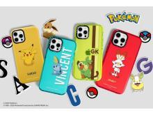 「CASETiFY & Pokémon」第2弾!ガラル地方のポケモンがスマホケースに