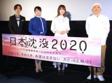 賛否アニメ『日本沈没』、湯浅政明監督が制作意図説明 国との関係、居場所…「惑わす」