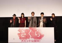 """北村匠海、小松菜奈&吉沢亮と""""きょうだい役""""「顔面が強いな、濃いな」"""