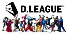 プロダンスリーグ『D.LEAGUE』開幕戦はコロナで無観客開催 ABEMA、ニコニコなどで生配信