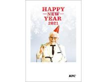 もらって嬉しい!「ギフト付きKFCオリジナル年賀はがき」で新年の挨拶を