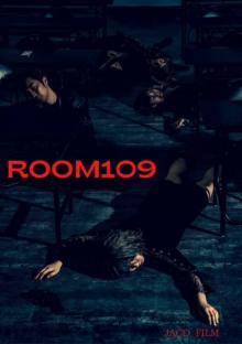 「只野仁」シリーズ秋山純監督映画『ROOM 109』、完成披露が決定 フリー初長編作で80分長回しに挑戦