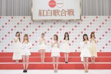 【紅白】NiziU、CDデビュー前に初出場決定
