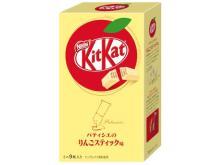 青森県産りんご使用のロングセラー銘菓とコラボした「キットカット」が登場