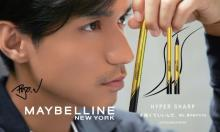 錦戸亮、メイベリン新ビジュアル&ムービーが公開 カップルの日常描く「#強くていいんだ」