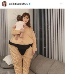 """菊地亜美、大迫力の""""力士""""スタイルで娘を抱っこ 「太った」悩みを夫がシュールに解決「発想がさすが」"""